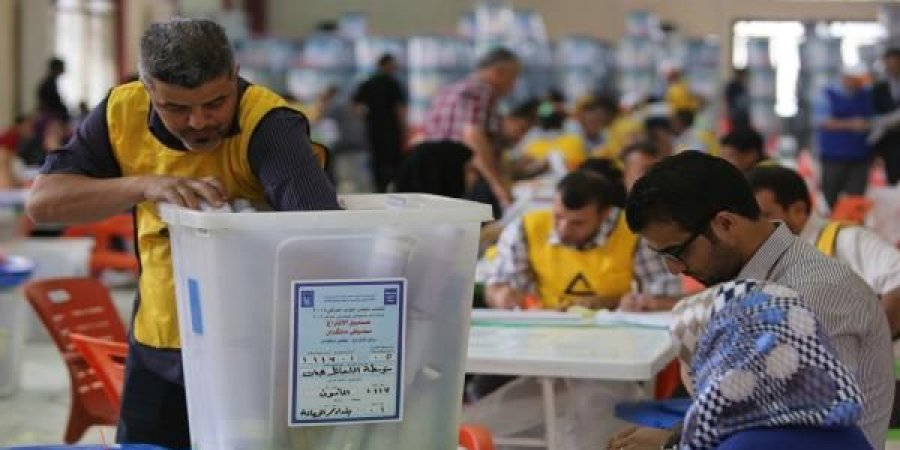 تأجيل الانتخابات المحلية بالعراق إلى سنة 2018