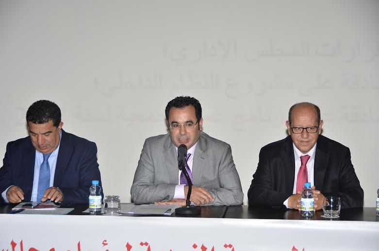 غريب: فؤاد العماري يرأس الجمعية المغربية لرؤساء الجماعات وهو ليس برئيس جماعة ولم يعد عمدة طنجة