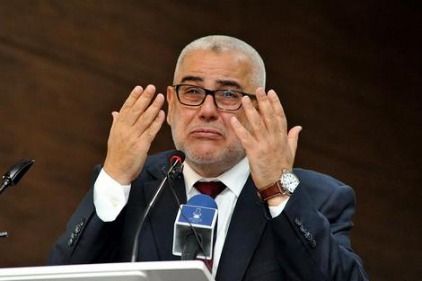 بعد الخطاب الملكي..قيادي  مثير للجدل في البام يقترح حكومة من 13 وزيرا + لائحة الوزارات المقترحة