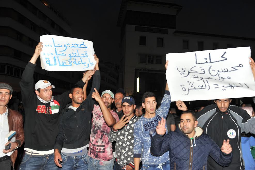 أبناء الريف…يتساءلون حائرون…أين غاب إلياس العماري بعد مقتل الشهيد محسن فكري؟