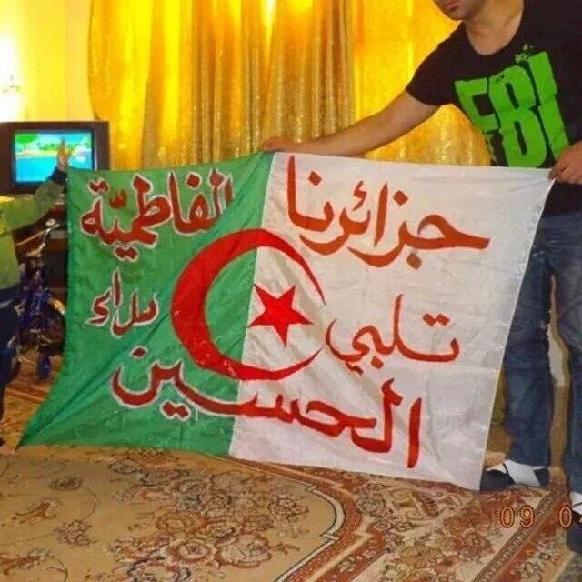 المد الشيعي يتمدد في الجزائر