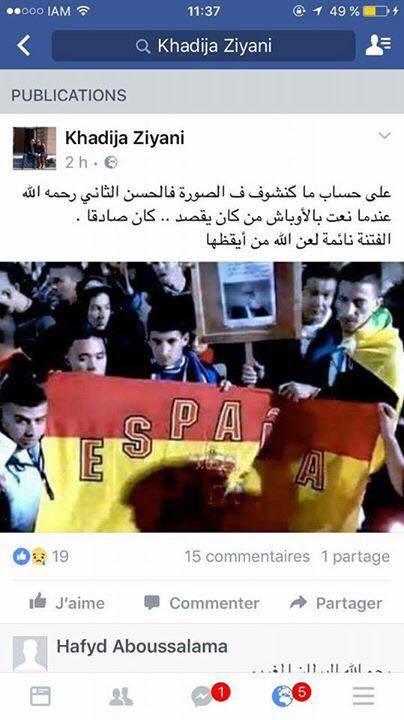 """شوفو مستوى برلمانية فين وصل…تصف احتجاجات الحسيمة ب""""الأوباش""""؟"""