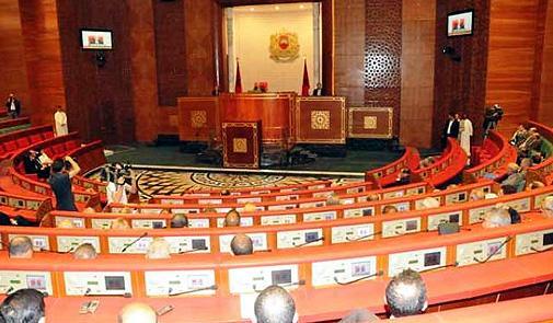 المجلس الدستوري يبطل عضوية عبد السلام سلاوي بمجلس المستشارين