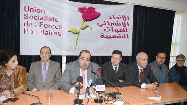 الاتحاد الاشتركي يجمع قواعده لمناقشة قرار المشاركة في حكومة بنكيران