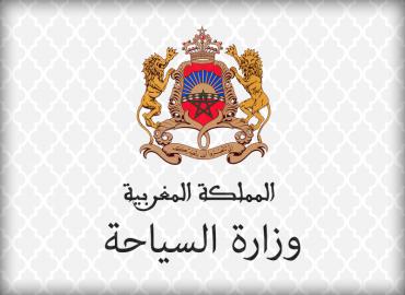 """فضيحة تهز وزارة السياحة بتوظيفات """"مشبوهة""""….بطلتها الكاتبة العامة"""