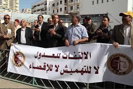 النقابة الوطنية للعدل ترفض البروتوكول الموقع مع الرميد وتهاجمه