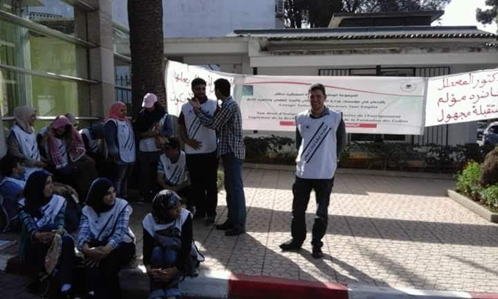 المجموعة الوطنية للدكاترة المعطلين تواصل اعتصامها الى حين تحقيق مطالبها