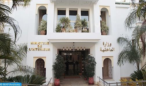 وزارة الداخلية تنظم المناظرة الثالثة للتعاون اللامركزي المغربي الفرنسي