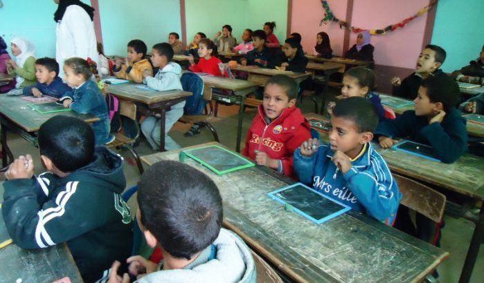 الجودة في التربية و التعليم