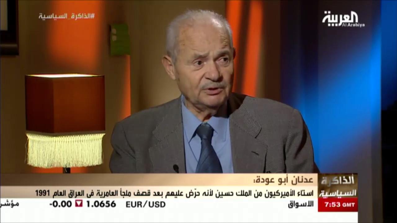 قصة تحريض الملك حسين الأردنيين على أمريكا!