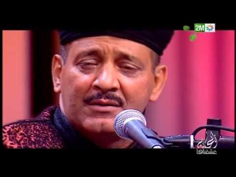 ألحان عشقناها : حميد القصري