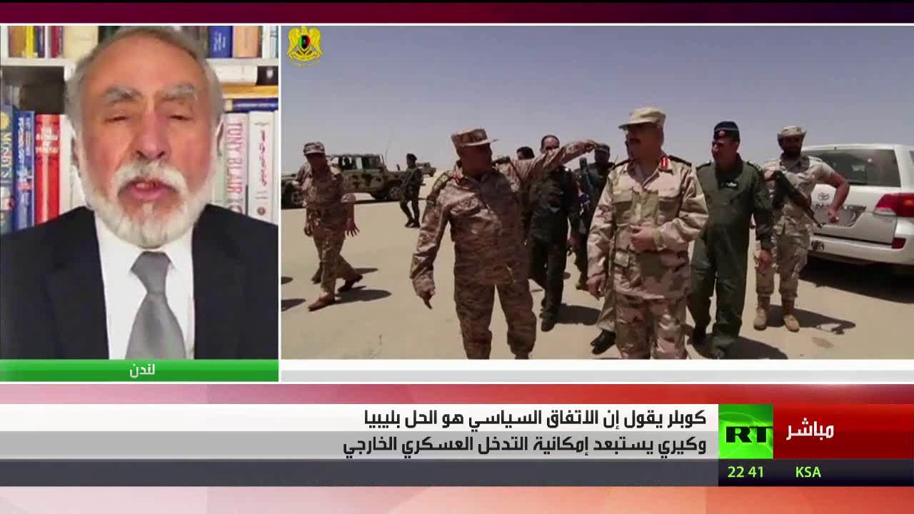 كوبلر يقول إن الاتفاق السياسي هو الحل بليبيا
