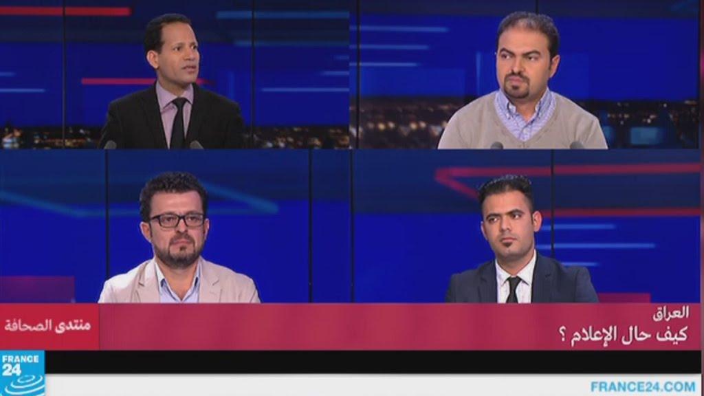 العراق: كيف حال الإعلام؟