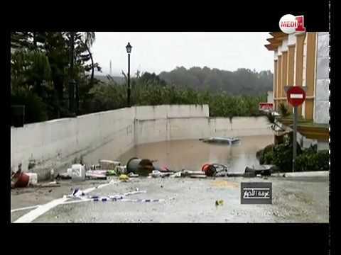 إسبانيا .. فيضانات جارفة