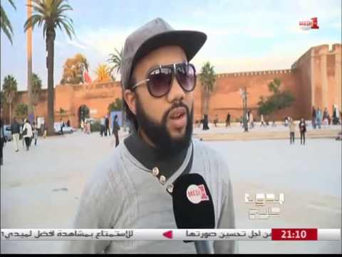 كيف ينظر المغاربة إلى الجريمة في الوسط العائلي؟