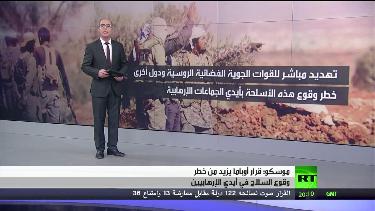 موسكو تحذر من خطر رفع حظر السلاح بسوريا