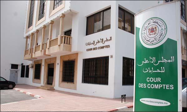 موظفو المجلس الأعلى للحسابات يطالبون برفع الحيف عنهم وبالحوار الاجتماعي