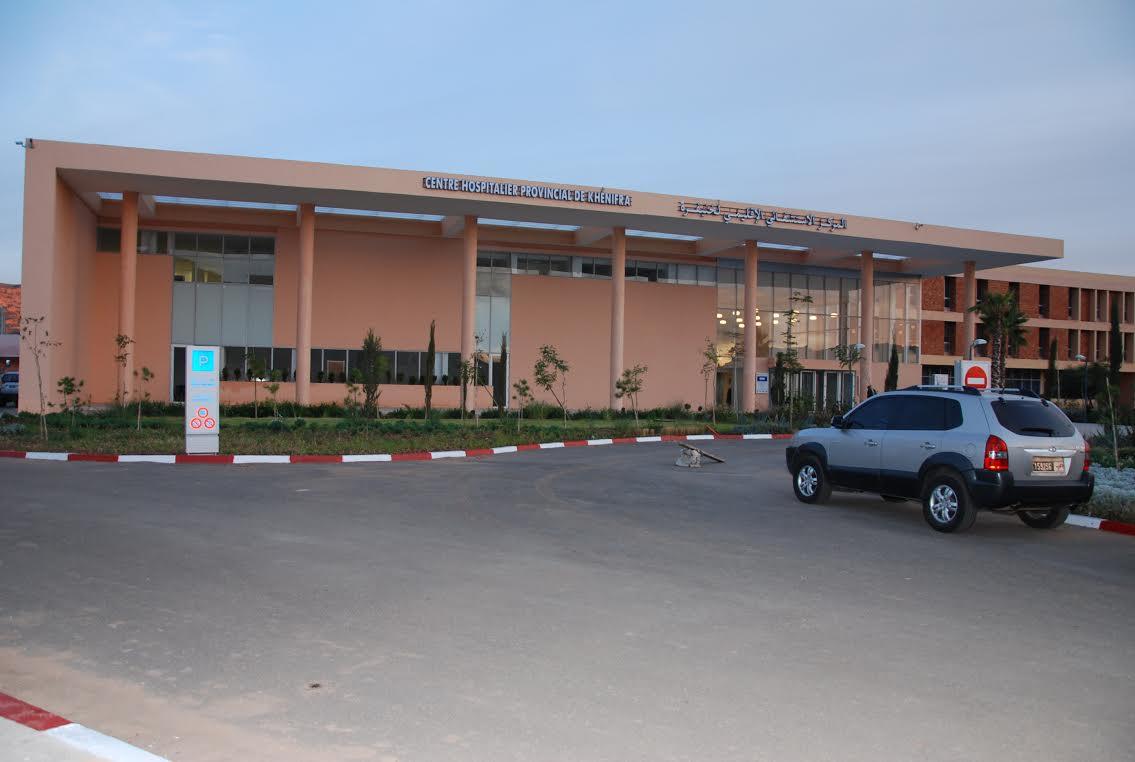 خنيفرة: البنية الصحية تتعزز بإطلاق خدمات مركز استشفائي إقليمي جديد